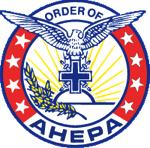 http://ahepa75.org/wp-content/uploads/2017/03/cropped-logo-1.png